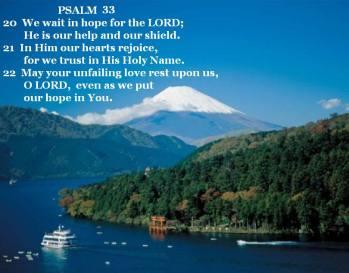 psalm33_20_22