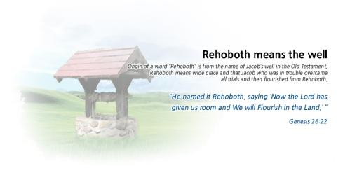 rehoboth 1